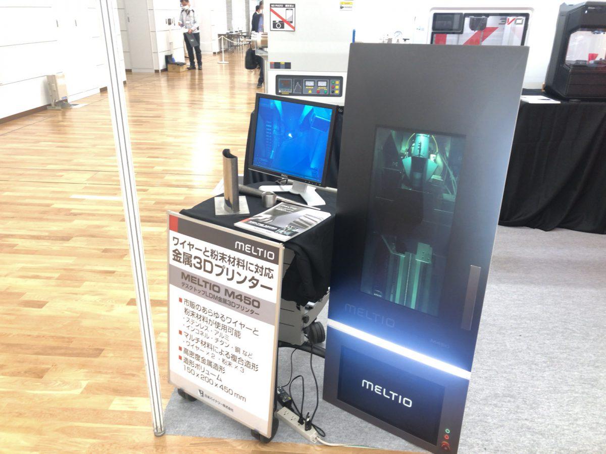 Nikon_binary_Formnext Tokio_02